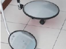 Inspection mirror